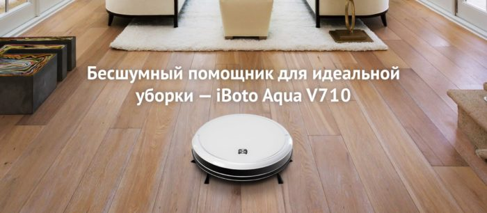 Iboto aqua v710
