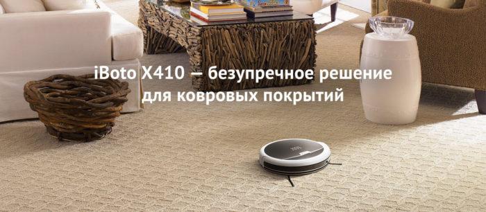 Iboto x410
