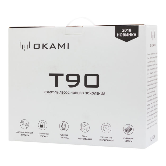 okami t90