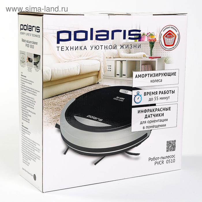 Polaris pvcr 0510
