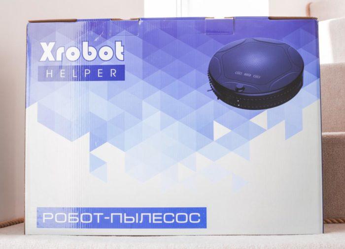 Xrobot helper