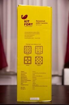 Kitfort kt 512