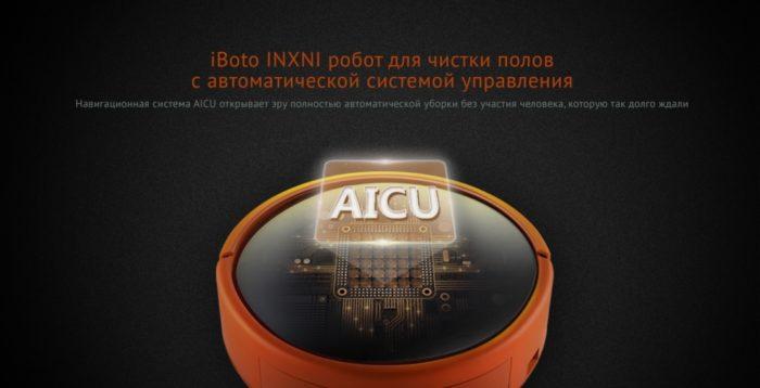 iBoto Inxni X6S