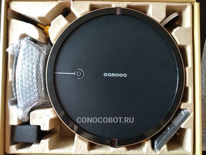 Conoco YBS1705