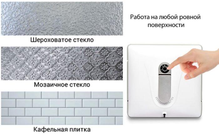 Demu window cleaning smart robot ws 860