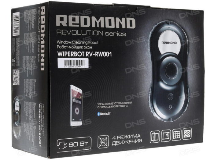Redmond rv rw001