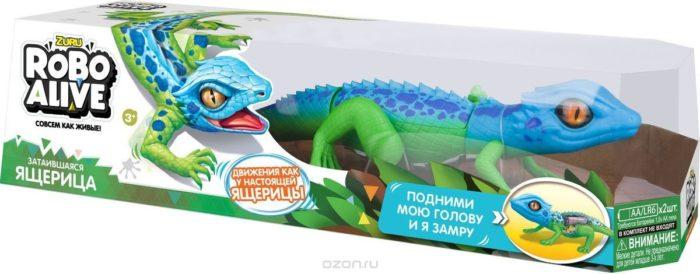 РобоЯщерица ZURU