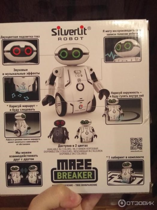 Silverlit maze breaker
