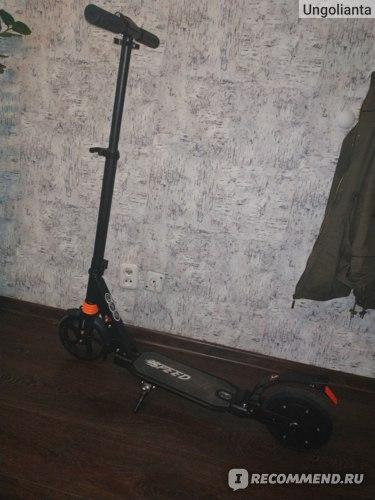 Speedroll e9
