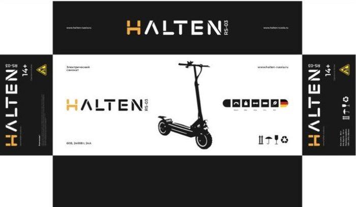 Halten rs 03