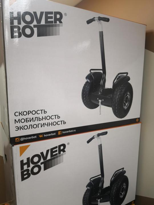 Hoverbot g 9