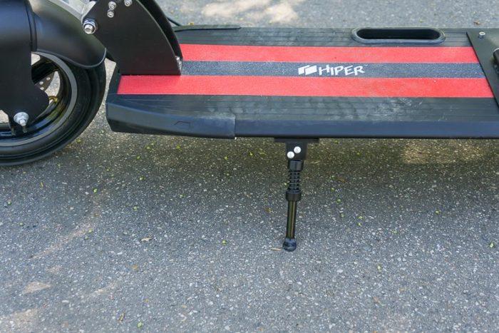 Hiper rx120