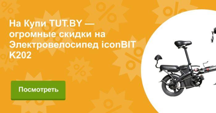 Iconbit k202