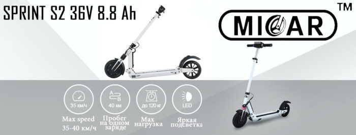 Micar sprint s2