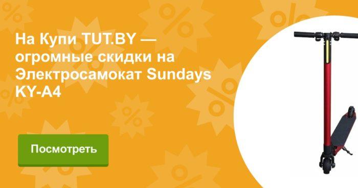 Sundays ky a4