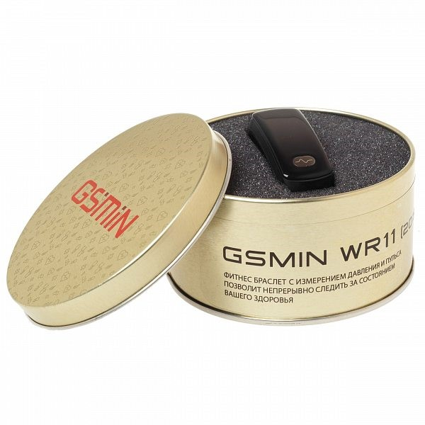 Gsmin wr11