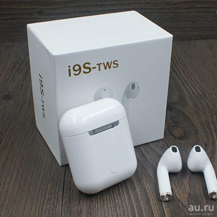 Tws i9s