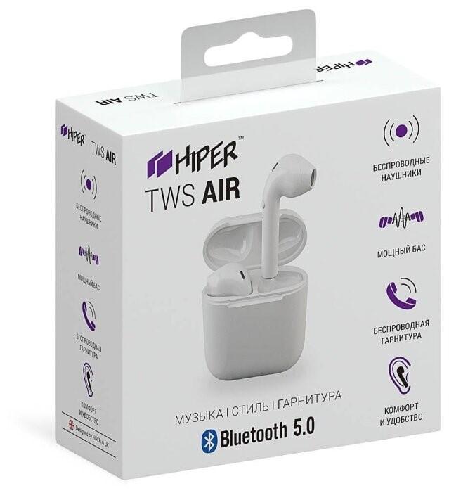 Hiper tws air