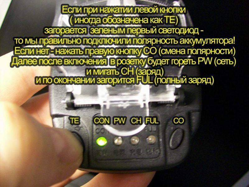Подробная инструкция пользования зарядкой «лягушка»
