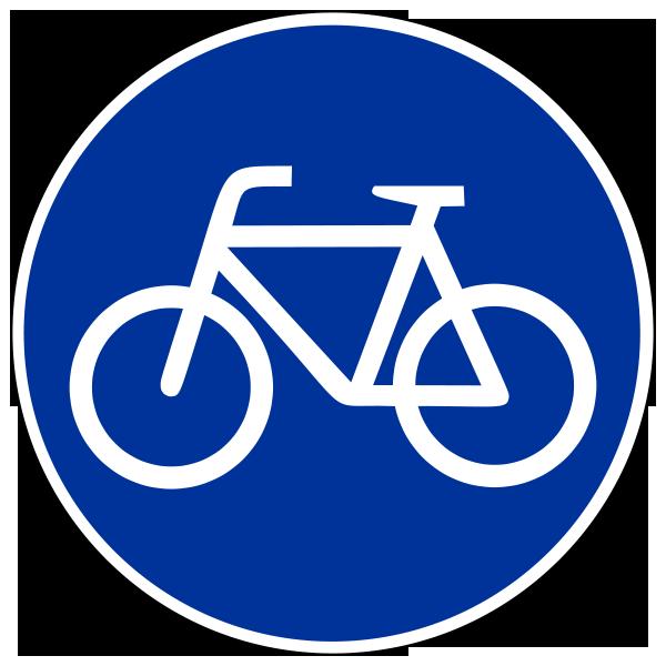 Пдд велосипедиста
